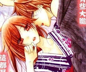 couple, cute, and cheeky love image