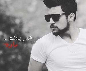 model, kurdish, and عراقين image