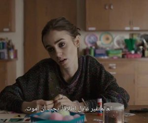 كﻻم, ﺍﻗﺘﺒﺎﺳﺎﺕ, and حزنً image
