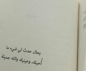 Image by غادَّة   حُلُم