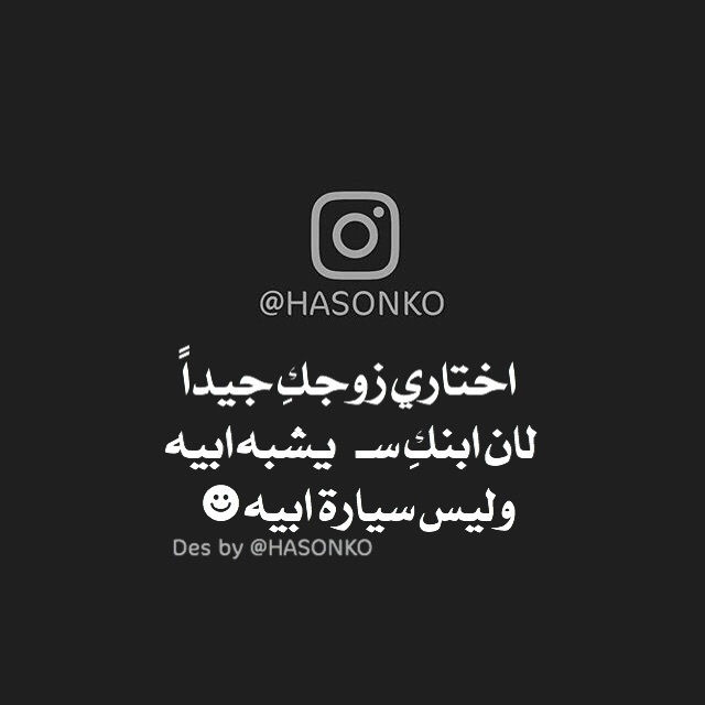 132 Images About مضحك On We Heart It See More About رمزيات