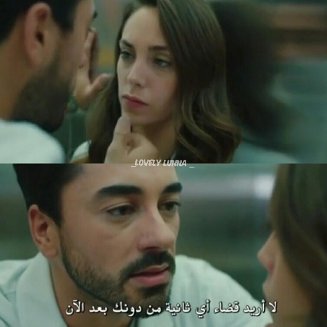 Image About مسلسلات تركية In Kalp Atisi نبضات قلب By Hayat