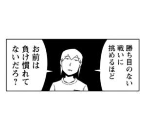 日本語, 漫画, and 言葉 image