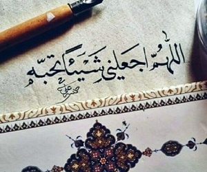 allah, arabic, and text image