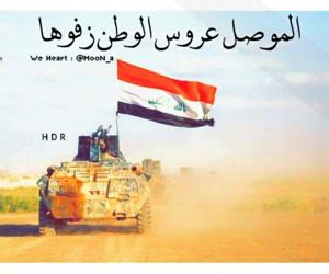 الموصل العراق حب بنات image