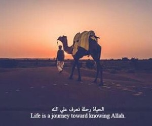 allah, journey, and god image