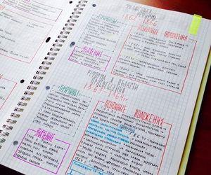 motivation and school image
