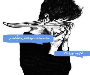 Image by MOHAMED SAYED