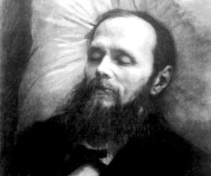 book, dostoevsky, and kitap image