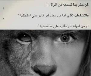 bad, شعر, and حزنً image