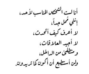 جدا, الداخل, and منطفئ image