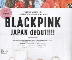 blackpink image