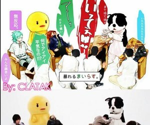 camus, ranmaru kurosaki, and ai mikaze image