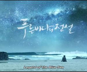 legend of the blue sea image