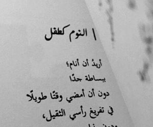 arabic, words, and وقت image
