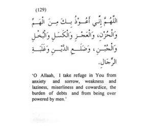 arabic, islam, and allah image