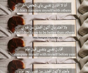 after, arabic, and before image
