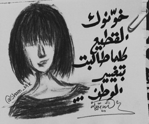 Image by '٣
