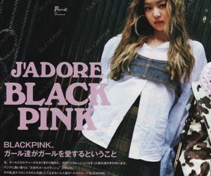 jennie, blackpink, and jennie kim image