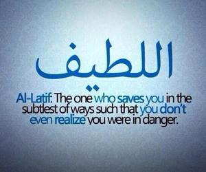 allah and al latif image
