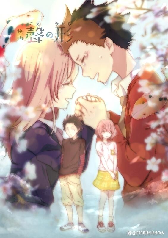 Nishimiya And Ishida Uploaded By Etsuko On We Heart It