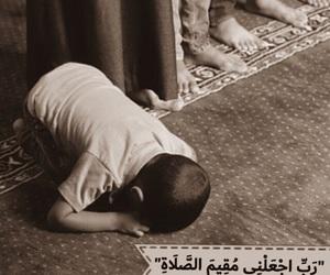 islam, صلاتي, and الله image