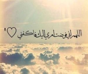 الله, الحمًدلله, and سُبْحان image