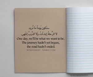 quotes, arabic, and كلمات image