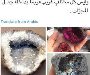 جُمال, عبارات, and asmaa image