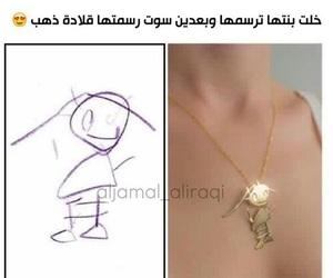 فكرة, جميلً, and حِكمة image