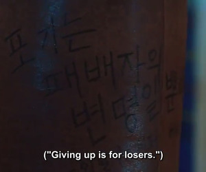 Korean Drama, kdrama, and gong hyo jin image