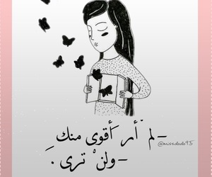 quote, كلمات, and عشقّ image
