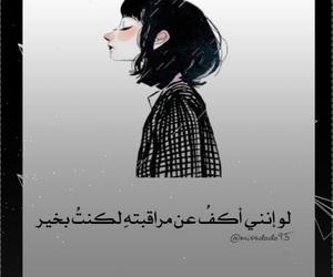 كﻻم image
