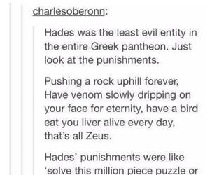 cool, funny, and hades image