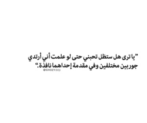 quotes, kalimat, and كﻻم image