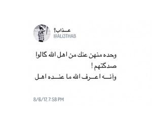 الخط العربي, الخط, and ﻋﺮﺑﻲ image