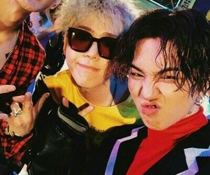 bobby, zico, and mino image
