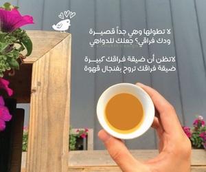 ﻋﺮﺏ, ًورد, and صباح image