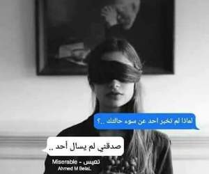 كﻻم, قفشات, and كلشي و كلاشي image