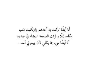 حُبْ, كلمات, and كﻻم image