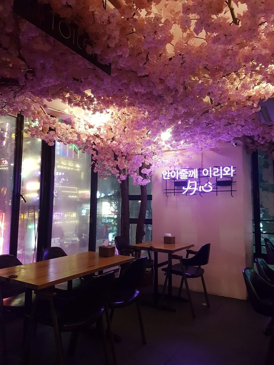 An Izakaya In Seoul By Me On We Heart It