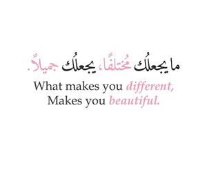 quotes, arabic, and beautiful image