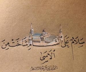 ﺭﻣﺰﻳﺎﺕ and خط عربي image
