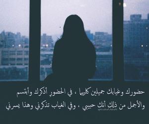 الابتسامة, الحبيب, and علي_كريم image