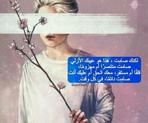 ﺭﻣﺰﻳﺎﺕ and ﺍﻗﺘﺒﺎﺳﺎﺕ image