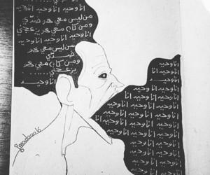 Image by haya_dibo