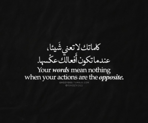 quotes, tumblr, and ﺍﻗﺘﺒﺎﺳﺎﺕ image
