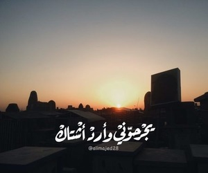 Image by سَــــــ كَــاظُــــِــٌم ــــآرة