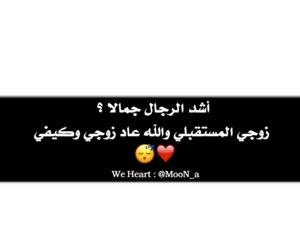 تحشيش عراقي بنات شباب and العراق عربي زواج حب image