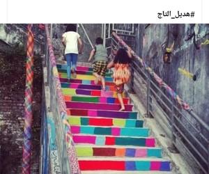 ألوان, سعادة, and الحياة image